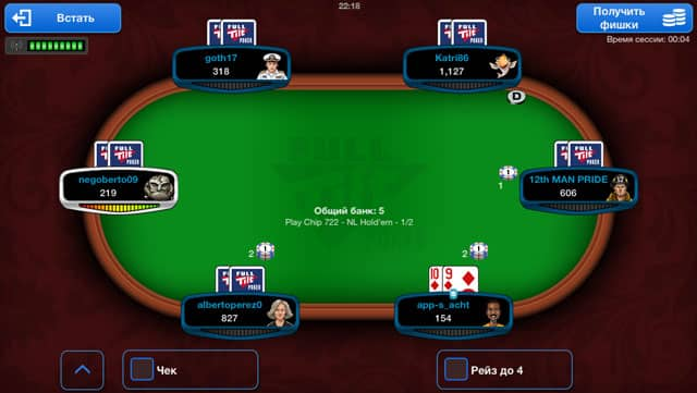 Full Tilt Poker на андроид
