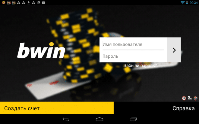 android bwin poker