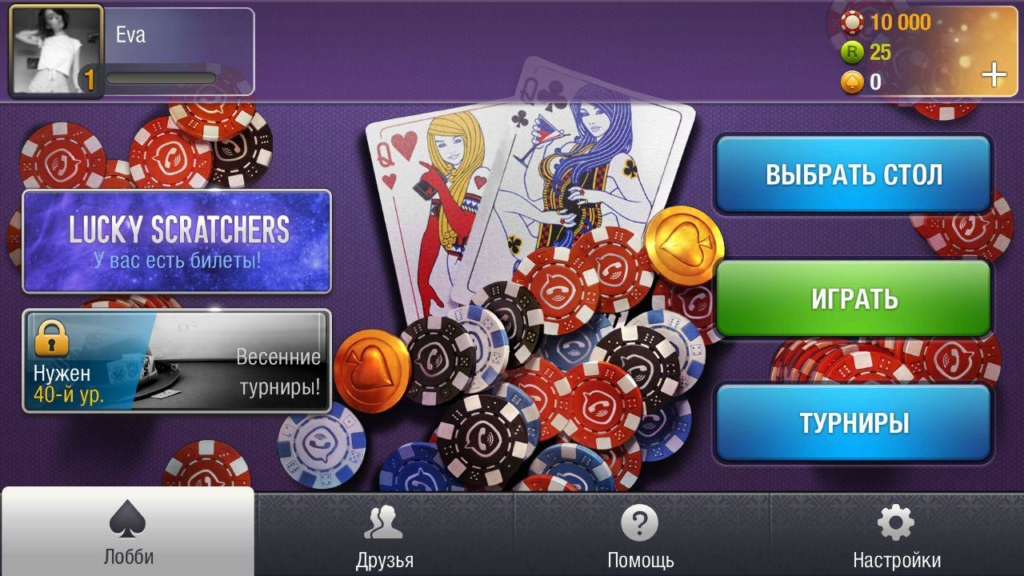 играть viber poker club на android