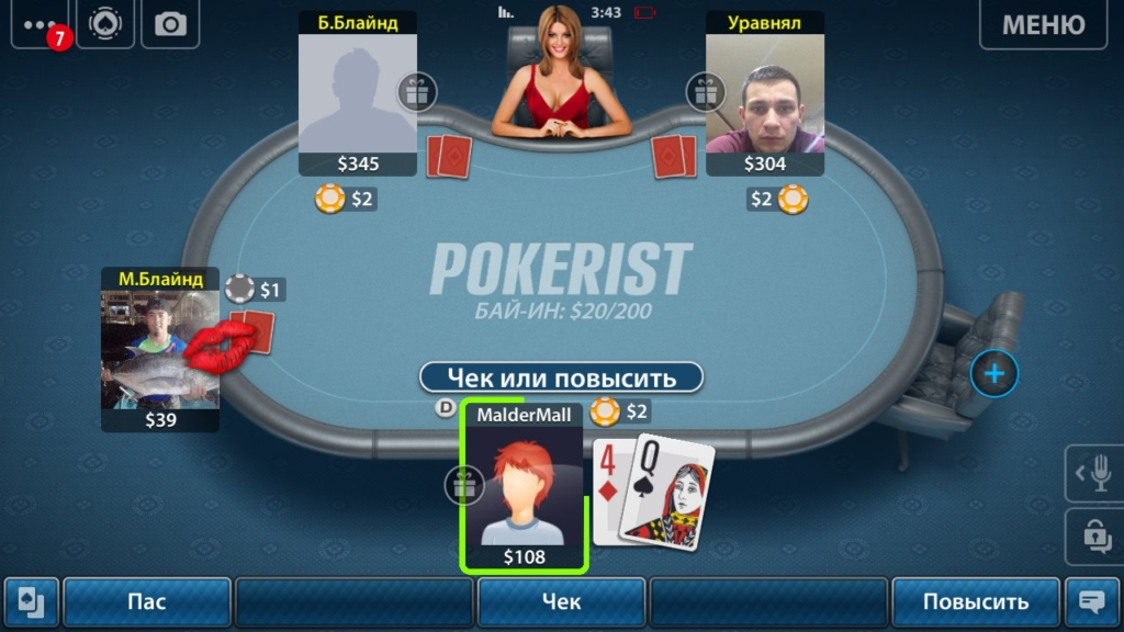 Pokerist android
