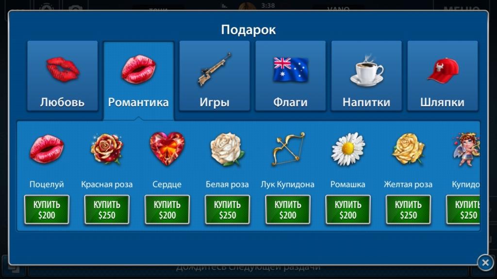 бонусы покерист техас покер