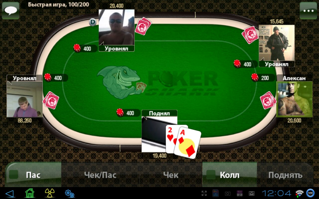 играть покер шарк
