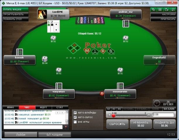 клиент poker mira на андроид
