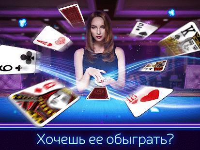 TX pokeк играть на андроид