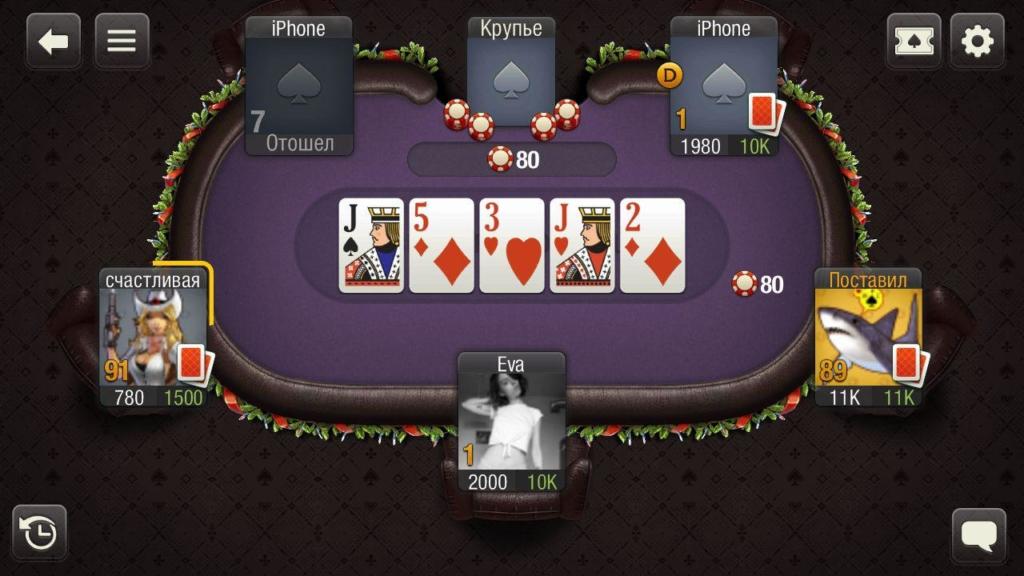 world viber poker club на андроид