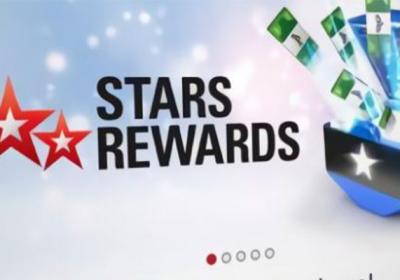 Новые условия программы Stars Reward от ПокерСтарс