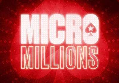 MicroMillions оверлей.