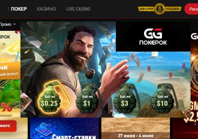 Новый игровой режим Battle Royal на GGПокерОк